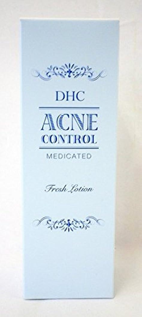 うがい薬オフェンス季節DHC 薬用 アクネコントロール フレッシュ ローション 160mL