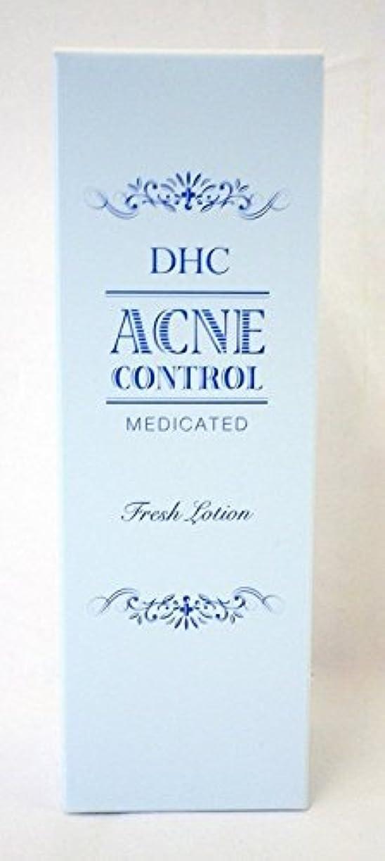 大統領バクテリア買い物に行くDHC 薬用 アクネコントロール フレッシュ ローション 160mL