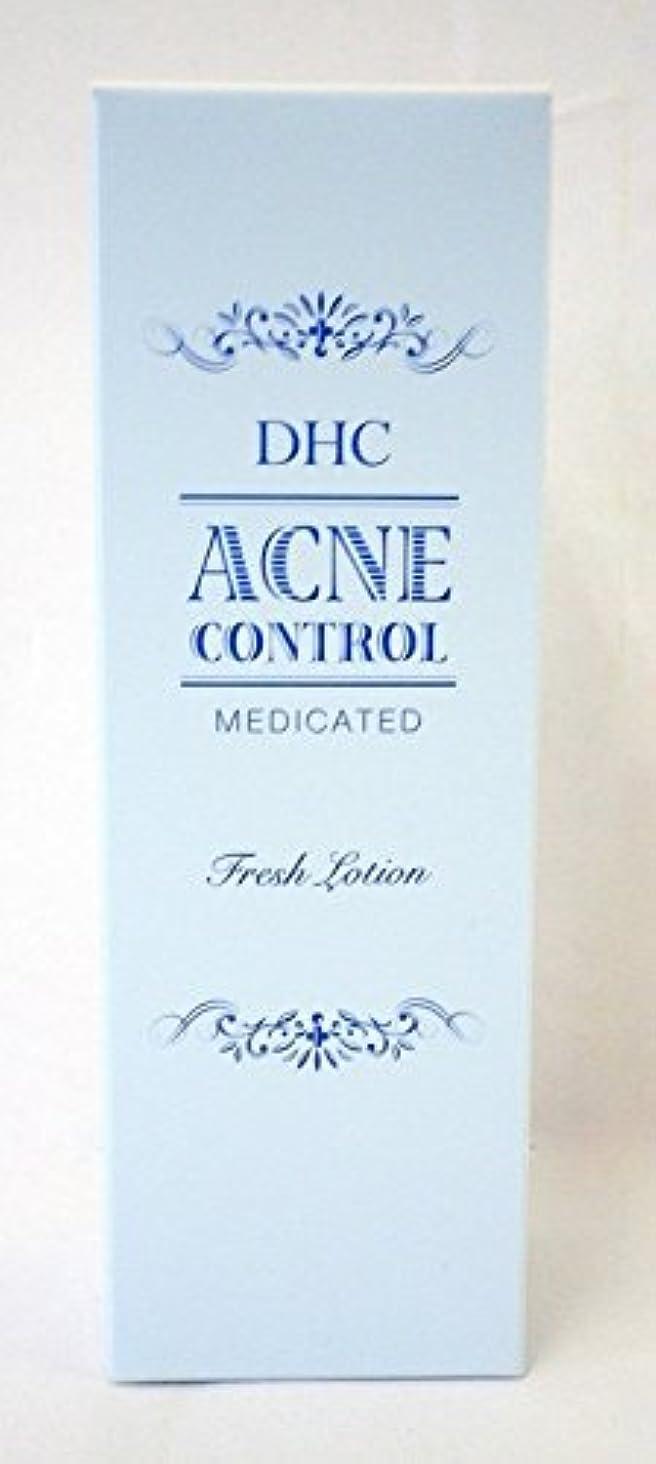 ピストン推論すべてDHC 薬用 アクネコントロール フレッシュ ローション 160mL