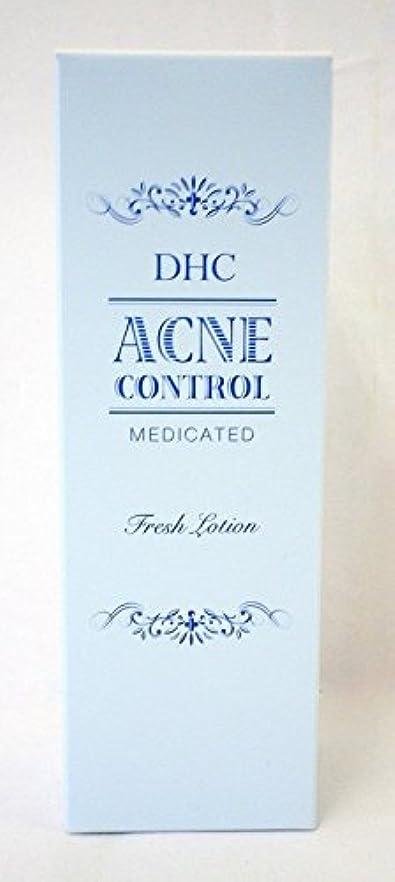 散らす名誉反対するDHC 薬用 アクネコントロール フレッシュ ローション 160mL
