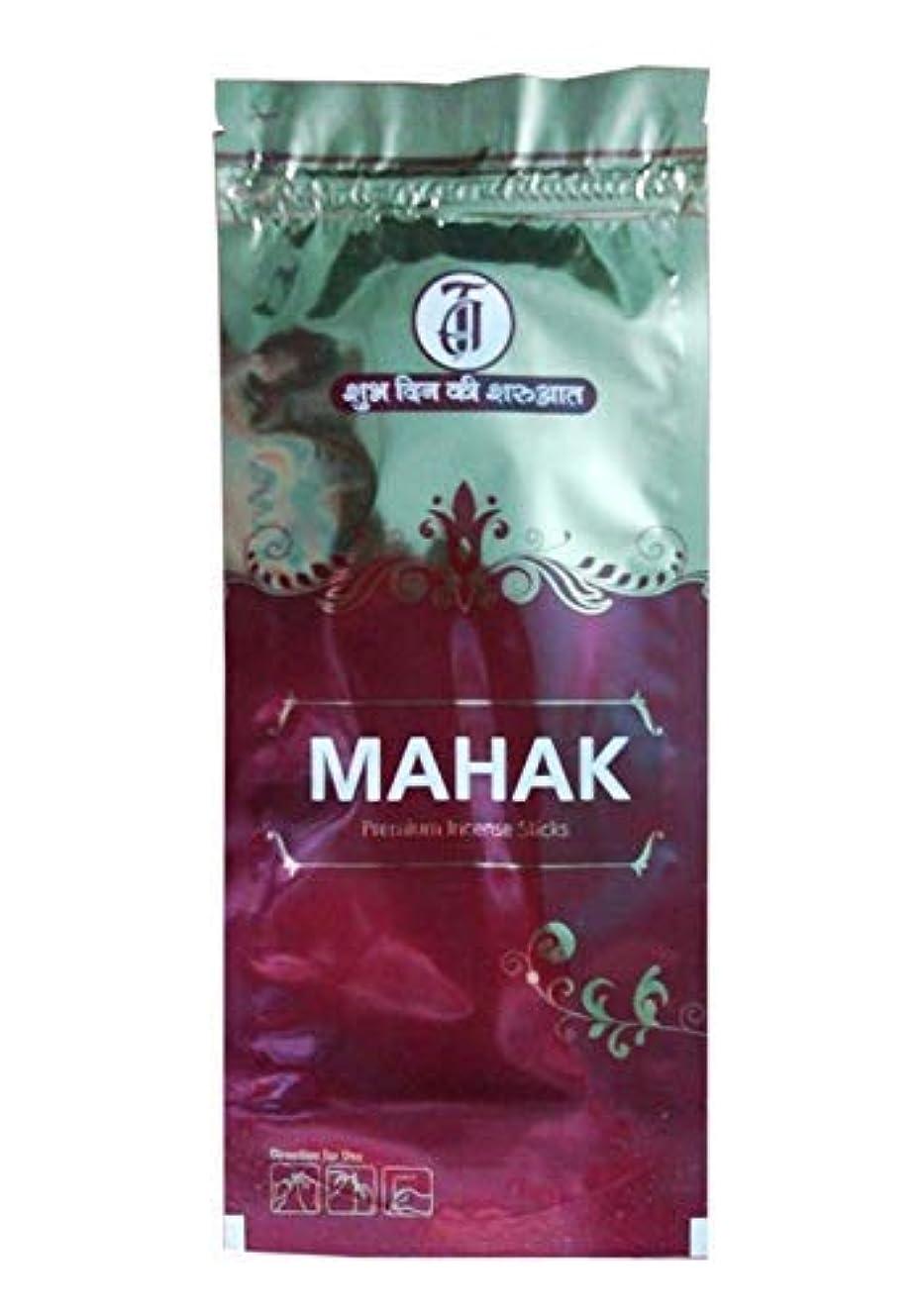 湿気の多いハーネス通りTIRTH Mahak Premium Incense Stick/Agarbatti (170 GM Pack) Pack of 2