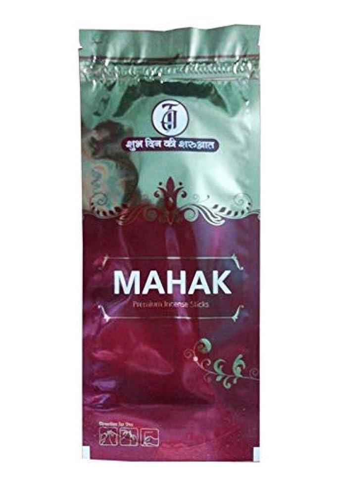 喜びあいにく機械的にTIRTH Mahak Premium Incense Stick/Agarbatti (170 GM Pack) Pack of 2