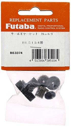 サーボギヤーセットNO.69/BLS154対応 BS3374