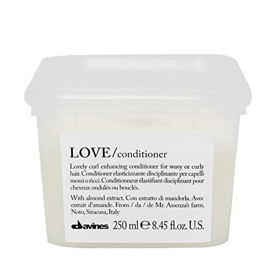失王子枯渇[Davines ] コンディショナー250メートルを強化ダヴィネス愛カール - Davines Love Curl Enhancing Conditioner 250m [並行輸入品]