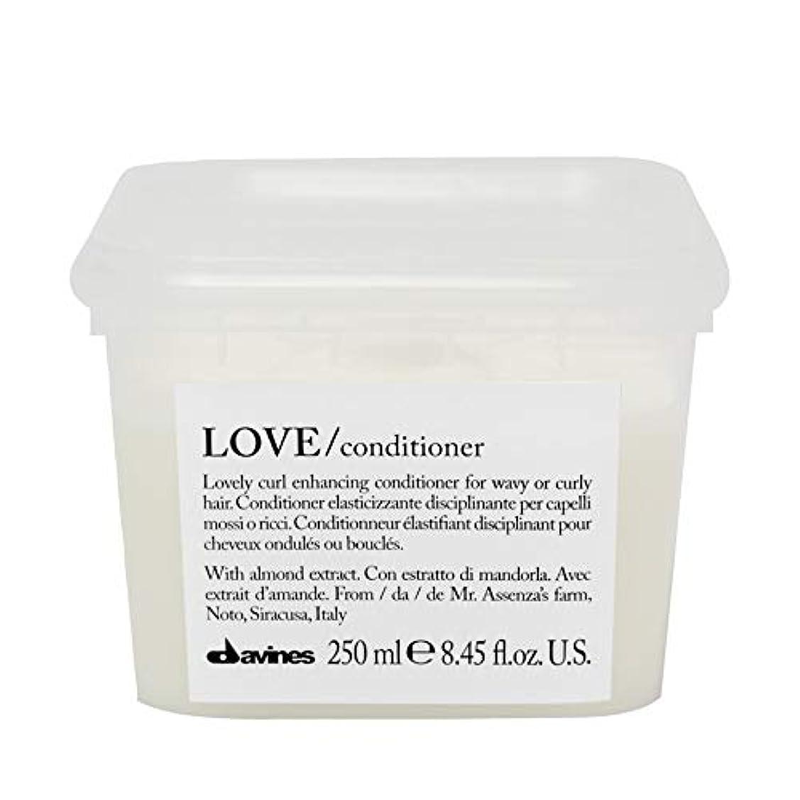 レビュアーレタス加入[Davines ] コンディショナー250メートルを強化ダヴィネス愛カール - Davines Love Curl Enhancing Conditioner 250m [並行輸入品]