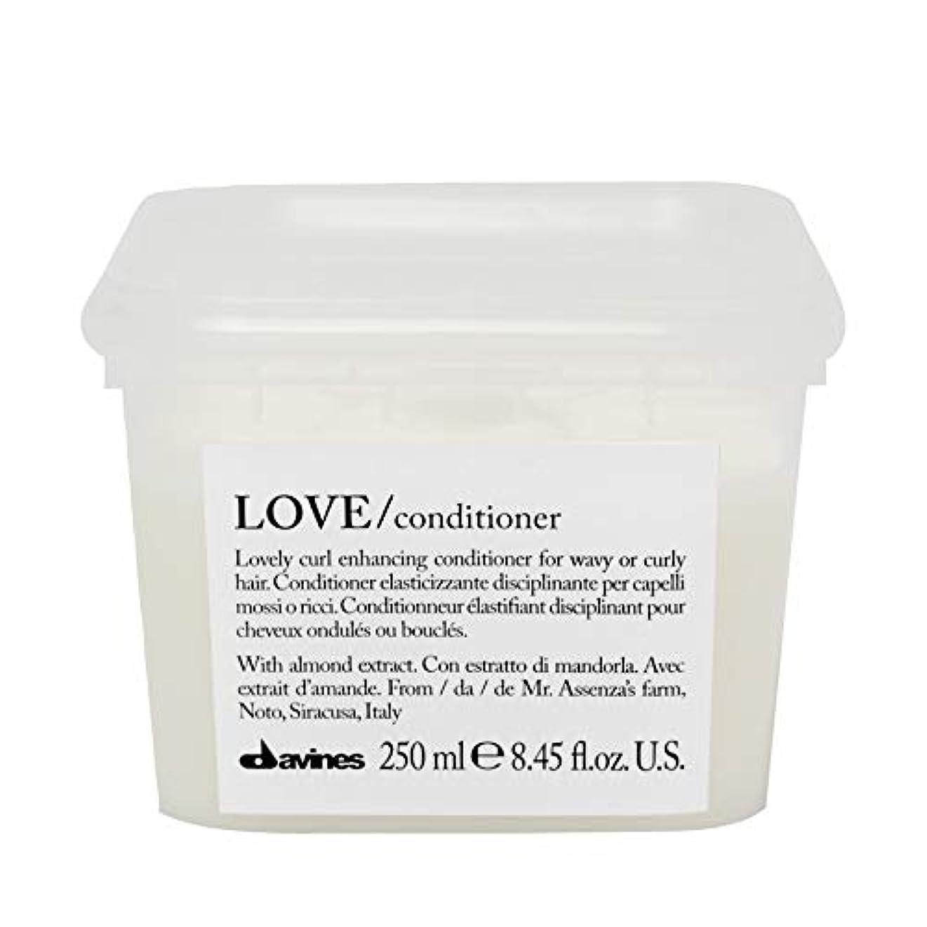 免除円周記事[Davines ] コンディショナー250メートルを強化ダヴィネス愛カール - Davines Love Curl Enhancing Conditioner 250m [並行輸入品]