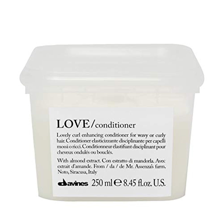 誘う行政人類[Davines ] コンディショナー250メートルを強化ダヴィネス愛カール - Davines Love Curl Enhancing Conditioner 250m [並行輸入品]