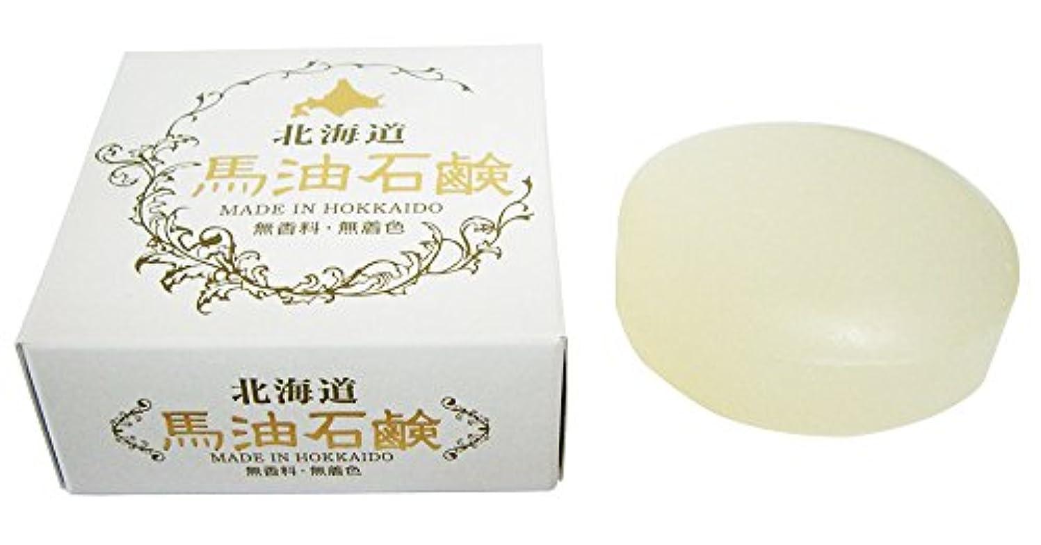 トライアスロンセットアップベッドを作る北海道 馬油石鹸 HSクリスタルソープIB