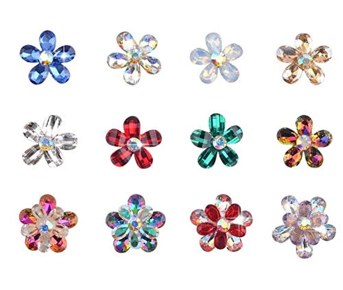 記念日むき出しこねるTianmey クリスタル花びらネイルアートラインストーンの装飾メタル合金チャーム3Dジュエリー宝石マニキュアアクセサリー