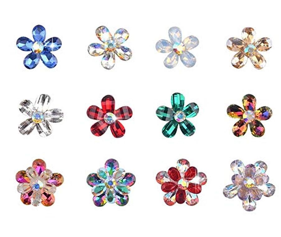 遠近法肩をすくめる信頼性のあるTianmey クリスタル花びらネイルアートラインストーンの装飾メタル合金チャーム3Dジュエリー宝石マニキュアアクセサリー
