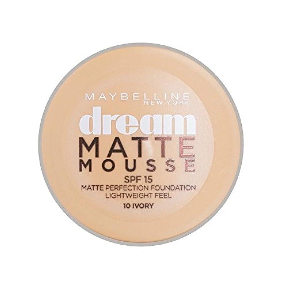 化学薬品ブラウスツーリストメイベリン夢マットムース土台10アイボリー10ミリリットル x2 - Maybelline Dream Matte Mousse Foundation 10 Ivory 10ml (Pack of 2) [並行輸入品]