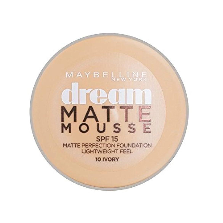 懐エロチック移行Maybelline Dream Matte Mousse Foundation 10 Ivory 10ml (Pack of 6) - メイベリン夢マットムース土台10アイボリー10ミリリットル x6 [並行輸入品]