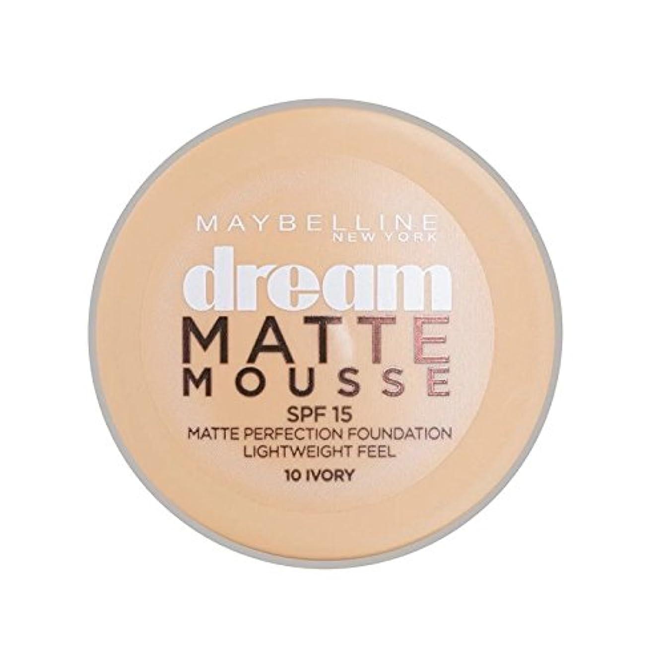 Maybelline Dream Matte Mousse Foundation 10 Ivory 10ml (Pack of 6) - メイベリン夢マットムース土台10アイボリー10ミリリットル x6 [並行輸入品]