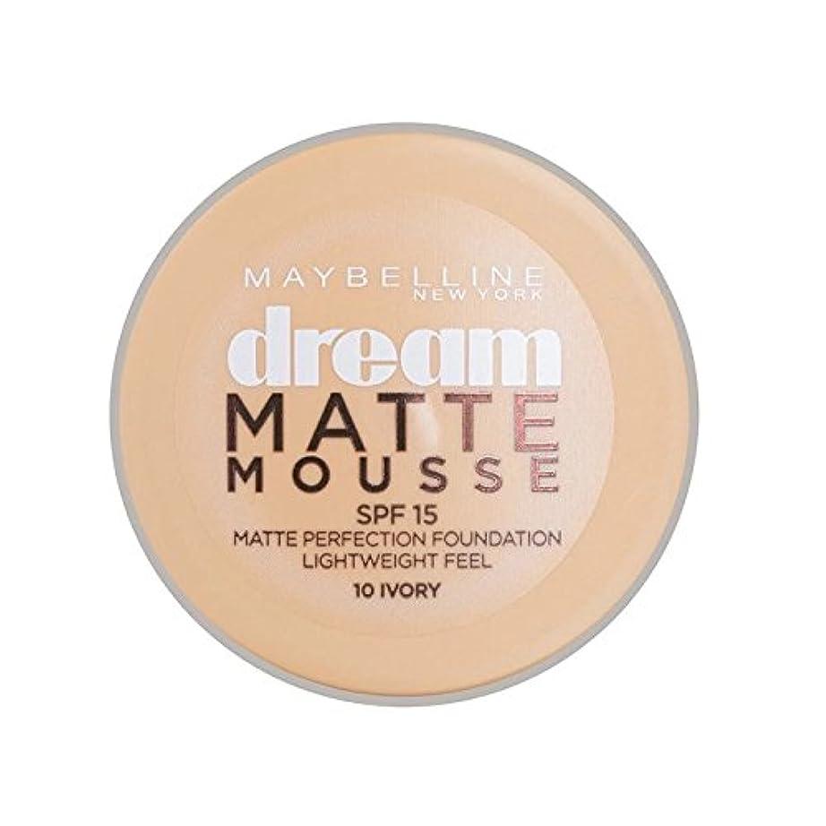 シングルコウモリ時間とともにMaybelline Dream Matte Mousse Foundation 10 Ivory 10ml (Pack of 6) - メイベリン夢マットムース土台10アイボリー10ミリリットル x6 [並行輸入品]