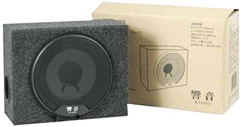 ウーハー6.5インチ&BOX(バスレフ) セット CHB-0...