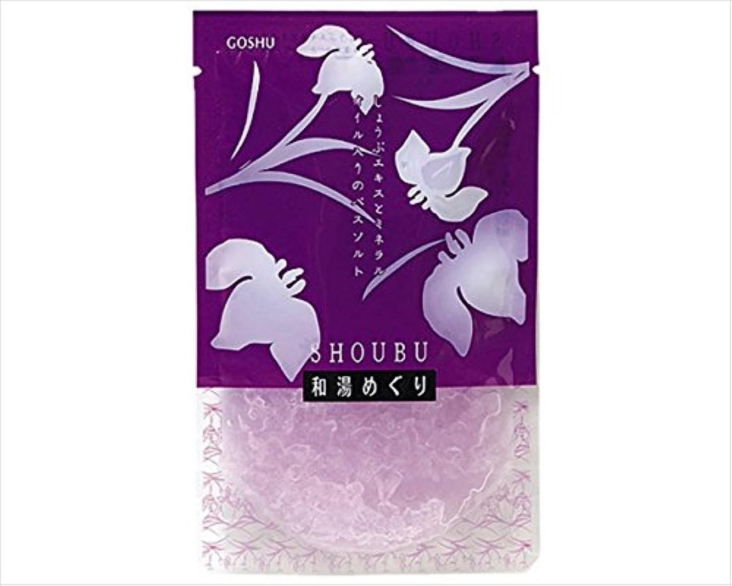 白鳥ガラス計算和湯めぐり しょうぶの香り WSH-18 45g×10包
