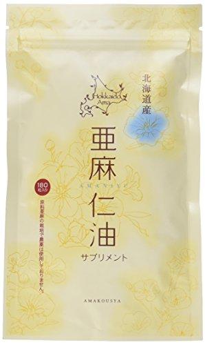 北海道産亜麻仁油サプリメント 180粒入り