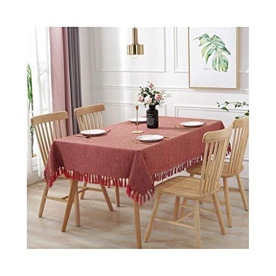 ピストル流暢不一致布製テーブルクロス 長方形のテーブルクロス、家庭用ソリッドカラーのタッセル、綿、防汚、お手入れが簡単、耐久性、ロマンチックでエレガント、暖かい家の赤 ホリデーギフト (Size : 135X135cm)