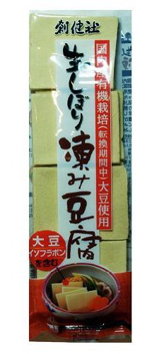 創健社 生しぼり凍み豆腐