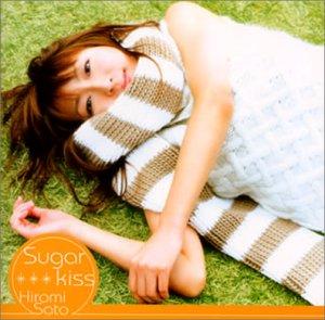 Sugar kiss / 佐藤裕美