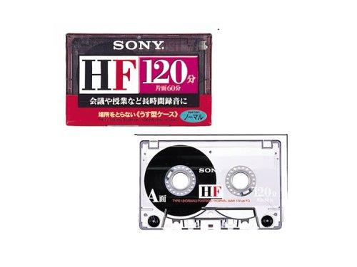 HF ノーマルポジション C-120HFA