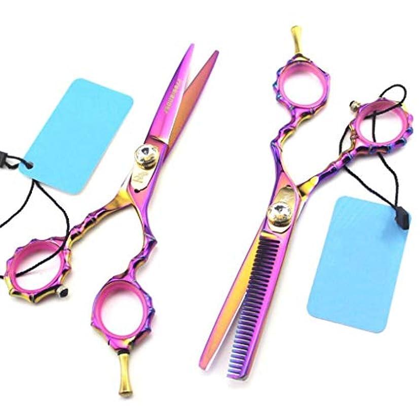 グリット探す自慢5.5インチ左手プロフェッショナル440Cステンレス鋼サロンヘアカットシザーと間伐せん断パーソナライズデザイン竹のハンドル左利きの美容師に最適 (Color : Purple)