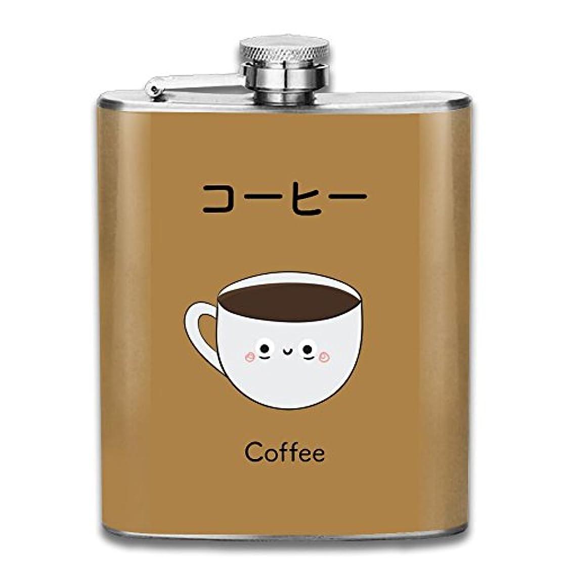 アジア人頑固なに賛成コーヒー フラスコ スキットル ヒップフラスコ 7オンス 206ml 高品質ステンレス製 ウイスキー アルコール 清酒 携帯 ボトル