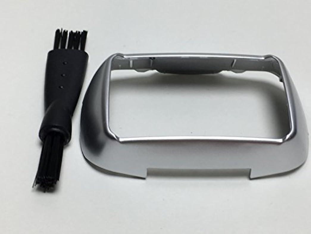 体細胞日の出汚れるシェービングカミソリヘッドフレームホルダーカバー For Panasonic Arc5 ES-LV54 ES-LV56 ES-ELV5-K ES-LV53-K メンズ シェーバー Shaver Razor Head Frame...