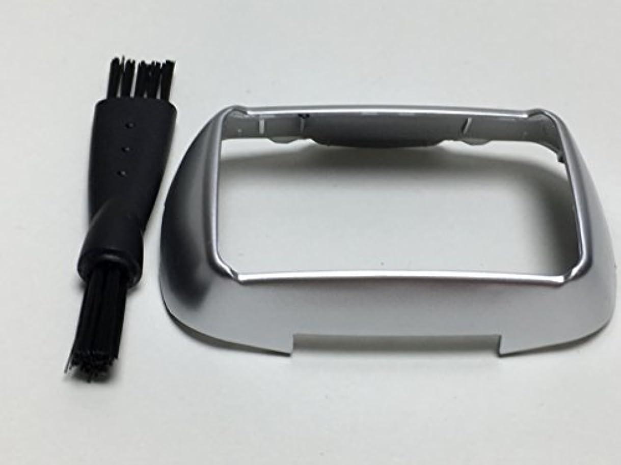 パトロール令状シェービングカミソリヘッドフレームホルダーカバー For Panasonic Arc5 ES-ELV9 ES-LV94 ES-LV9N ES-LV96 ES-LV96-S ES-CLV96 ES-LV95 ES-LV95-S ES-LV9A-S ES-LV9B-S メンズ シェーバー Shaver Razor Head Frame Holder Cover シルバー