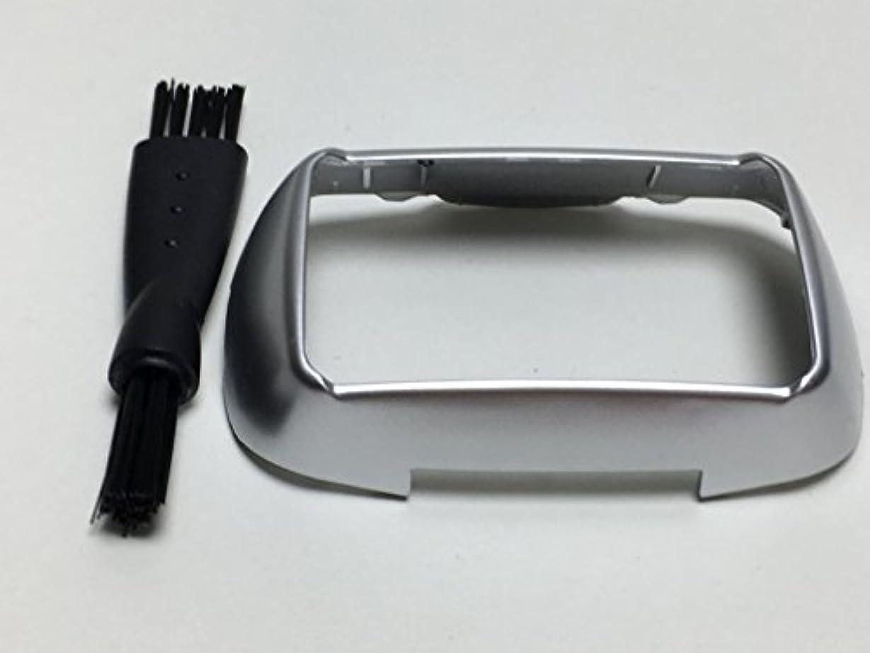 一晩ダーベビルのテス火薬シェービングカミソリヘッドフレームホルダーカバー For Panasonic Arc5 ES-LV54 ES-LV56 ES-ELV5-K ES-LV53-K メンズ シェーバー Shaver Razor Head Frame...
