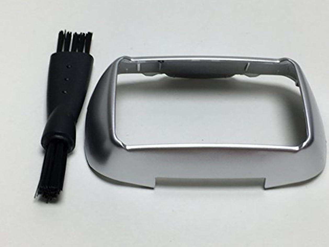 香水印をつけるガムシェービングカミソリヘッドフレームホルダーカバー For Panasonic Arc5 ES-ELV9 ES-LV94 ES-LV96 ES-LV96-S ES-CLV96 ES-LV95 ES-LV95-S ES-LV9A-S...