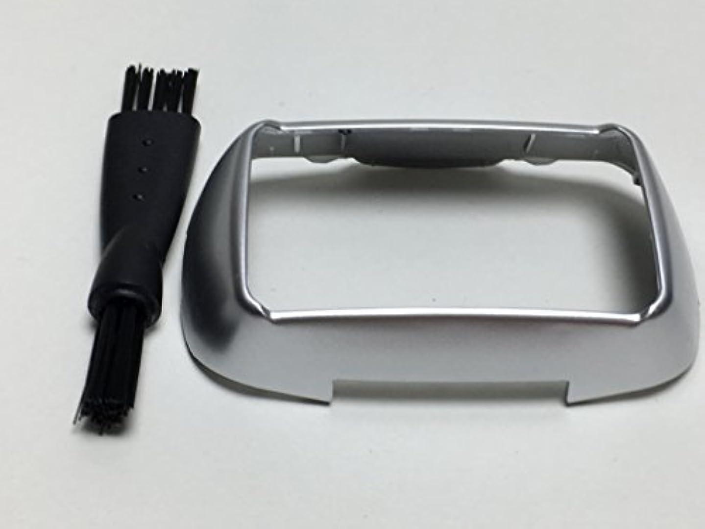 発表する拒否機動シェービングカミソリヘッドフレームホルダーカバー For Panasonic Arc5 ES-LV54 ES-LV56 ES-ELV5-K ES-LV53-K メンズ シェーバー Shaver Razor Head Frame...