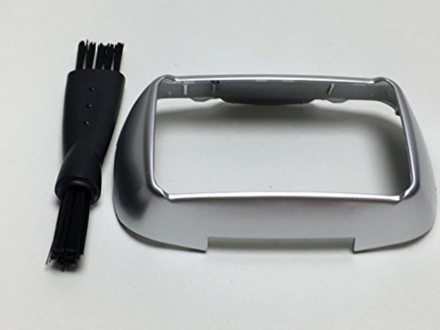 シェービングカミソリヘッドフレームホルダーカバー For Panasonic Arc5 ES-LV54 ES-LV56 ES-ELV5-K ES-LV53-K メンズ シェーバー Shaver Razor Head Frame...
