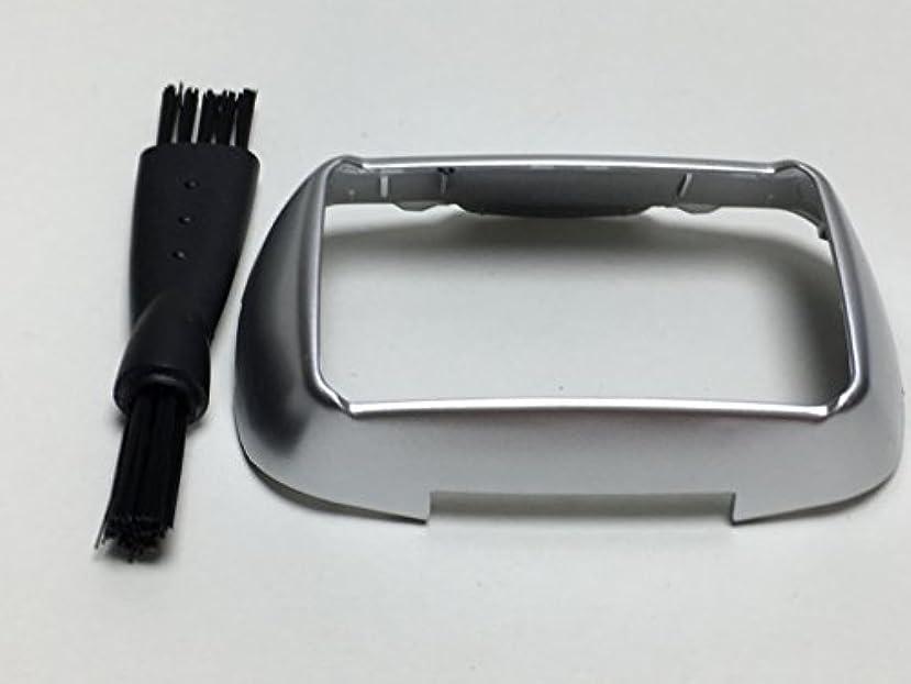 シェービングカミソリヘッドフレームホルダーカバー For Panasonic Arc5 ES-ELV9 ES-LV94 ES-LV9N ES-LV96 ES-LV96-S ES-CLV96 ES-LV95 ES-LV95...