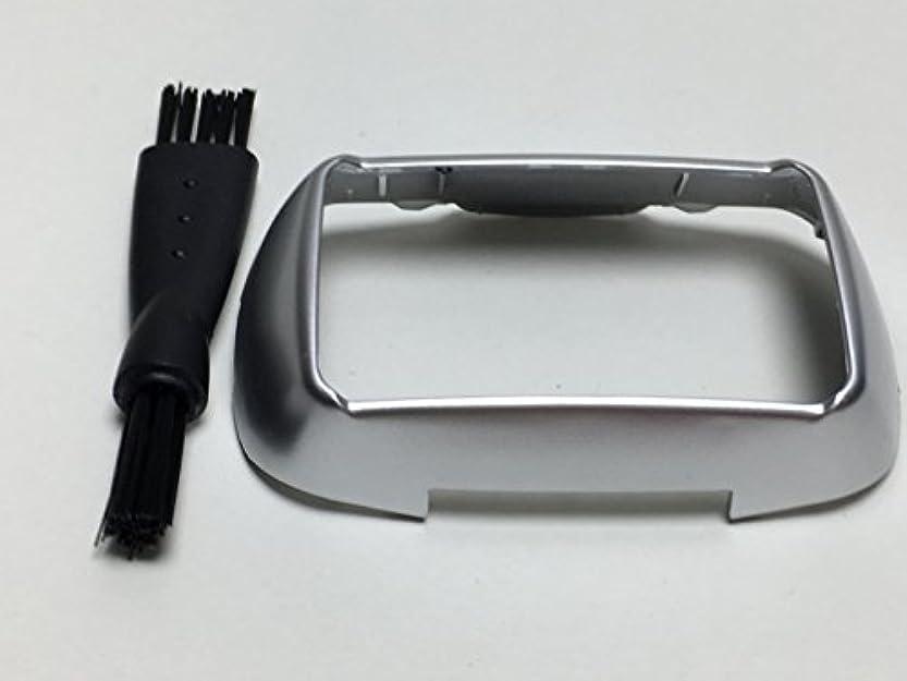 読みやすさ八百屋証言するシェービングカミソリヘッドフレームホルダーカバー For Panasonic Arc5 ES-LV54 ES-LV56 ES-ELV5-K ES-LV53-K メンズ シェーバー Shaver Razor Head Frame...