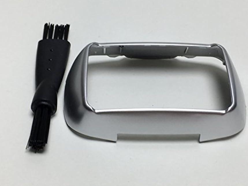 シンボルの頭の上望まないシェービングカミソリヘッドフレームホルダーカバー For Panasonic Arc5 ES-ELV9 ES-LV94 ES-LV96 ES-LV96-S ES-CLV96 ES-LV95 ES-LV95-S ES-LV9A-S...