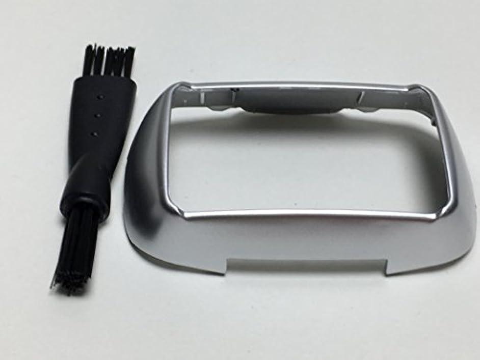 間隔獲物伝統的シェービングカミソリヘッドフレームホルダーカバー For Panasonic Arc5 ES-ELV9 ES-LV94 ES-LV9N ES-LV96 ES-LV96-S ES-CLV96 ES-LV95 ES-LV95...