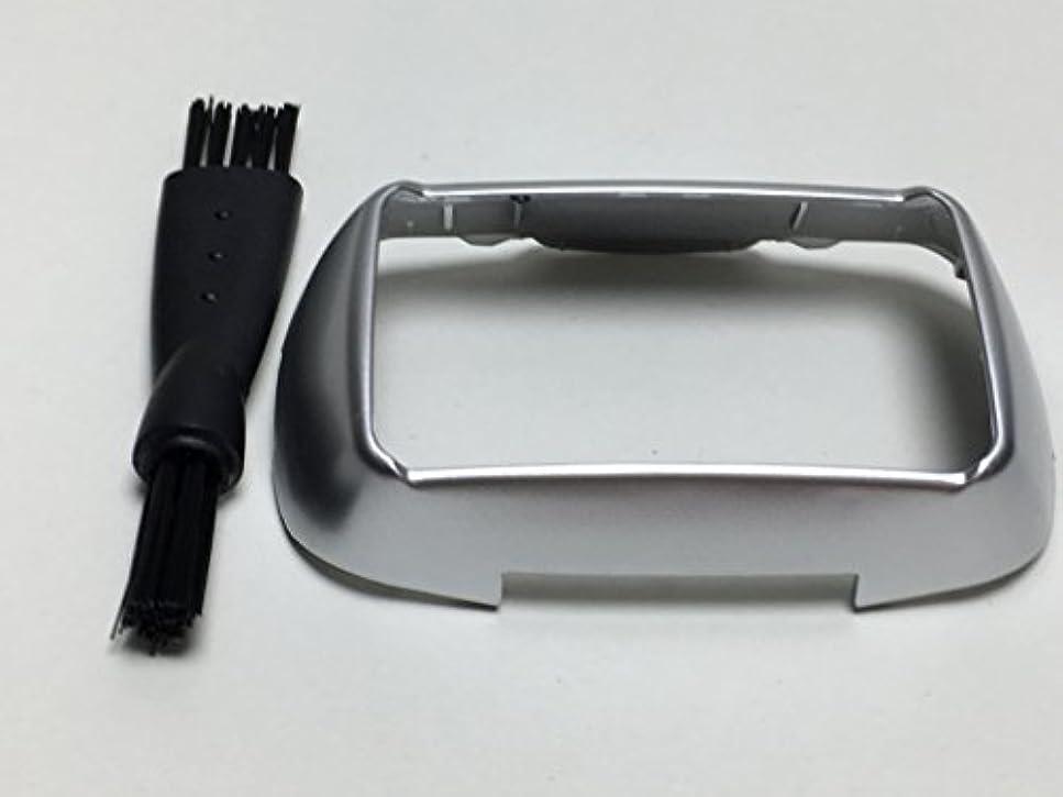 ティーム険しいマスクシェービングカミソリヘッドフレームホルダーカバー For Panasonic Arc5 ES-ELV9 ES-LV94 ES-LV9N ES-LV96 ES-LV96-S ES-CLV96 ES-LV95 ES-LV95...