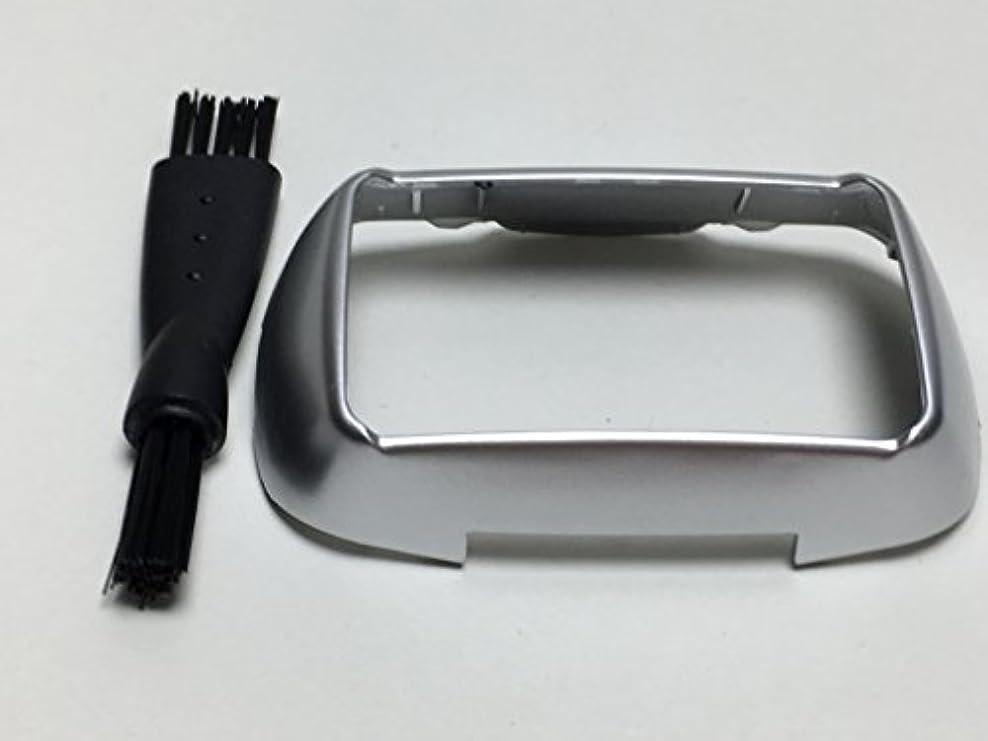 分布手伝う送料シェービングカミソリヘッドフレームホルダーカバー For Panasonic Arc5 ES-LV54 ES-LV56 ES-ELV5-K ES-LV53-K メンズ シェーバー Shaver Razor Head Frame...