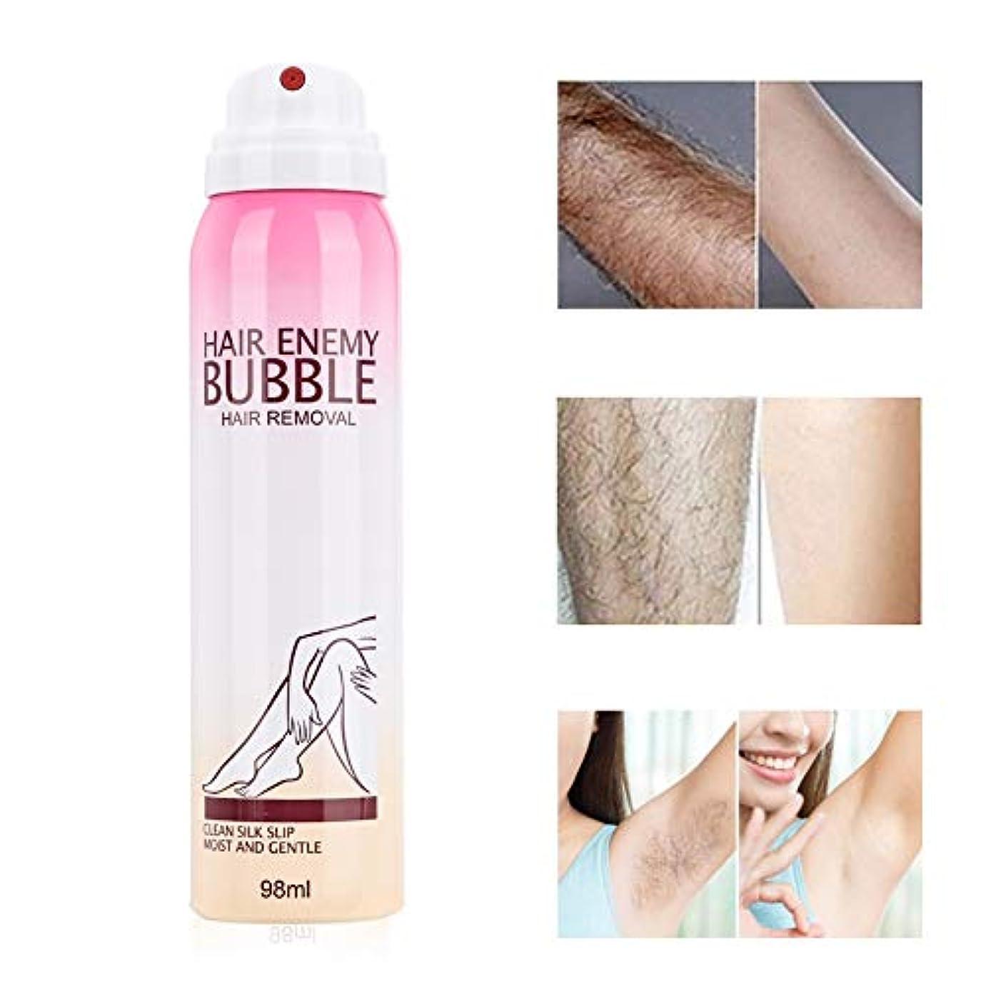 火傷糸直立泡毛除去クリーム、ナチュラル痛みのない肌にやさしいソフトと長続きがする女性のためのヘアリムーバースプレー穏やかな脱毛スプレーフォームクリーム98ミリリットル