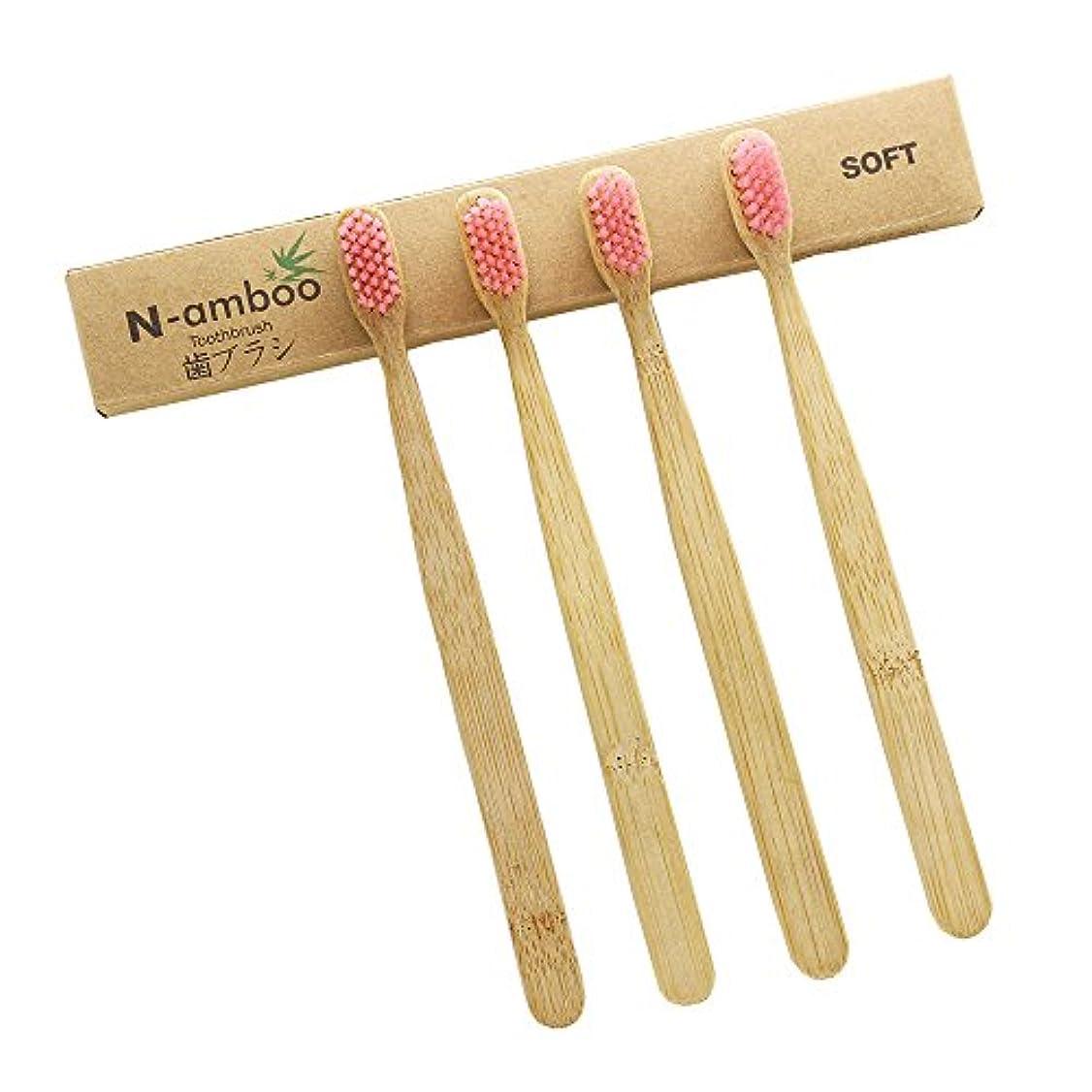 債務イチゴ同一のN-amboo 竹製 歯ブラシ 高耐久性 ピンク エコ 色あざやか (4本)