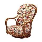 ハイバック籐回転座椅子(フロアチェア) 【1: ロータイプ】 木製 座面高18cm 肘付き 厚手クッション