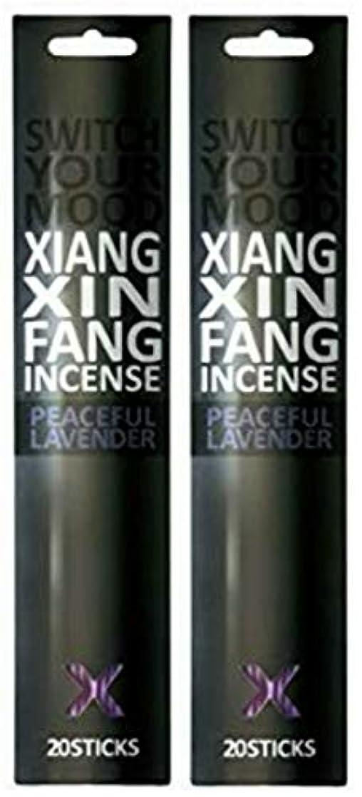 今晩小康バタフライ(2個セット) XIANG XIN FANG INCENSE ピースフルラベンダー 20本入