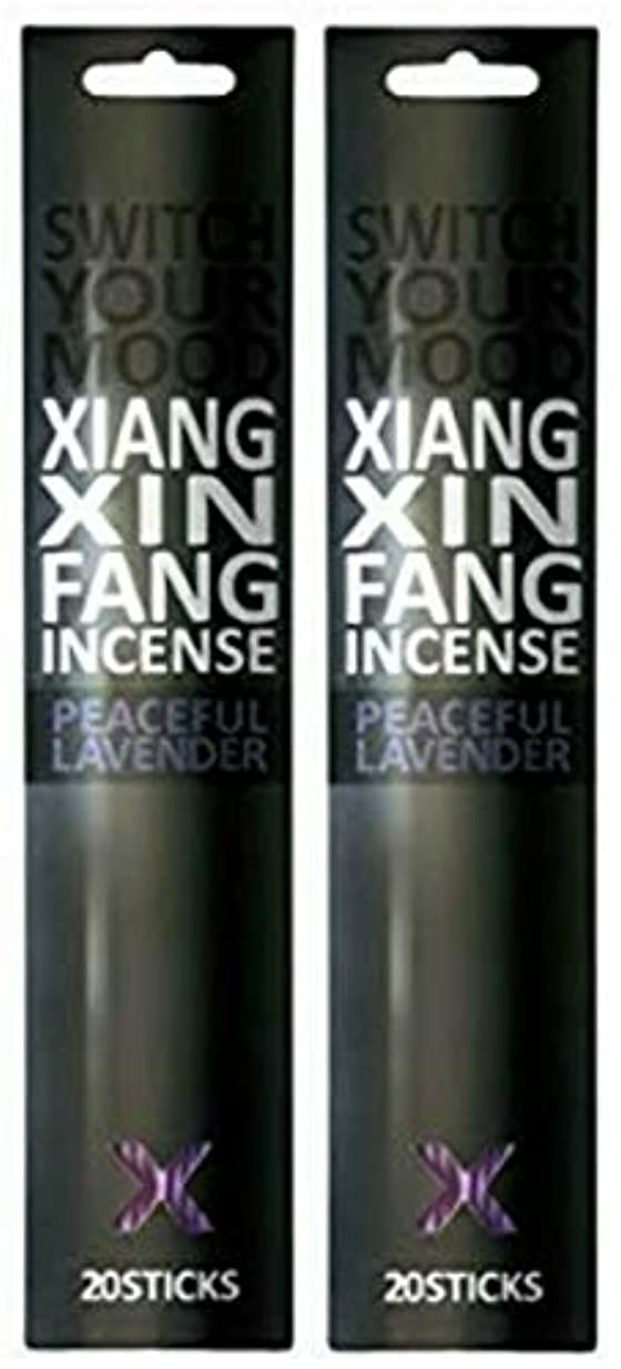 見出し意味差別する(2個セット) XIANG XIN FANG INCENSE ピースフルラベンダー 20本入