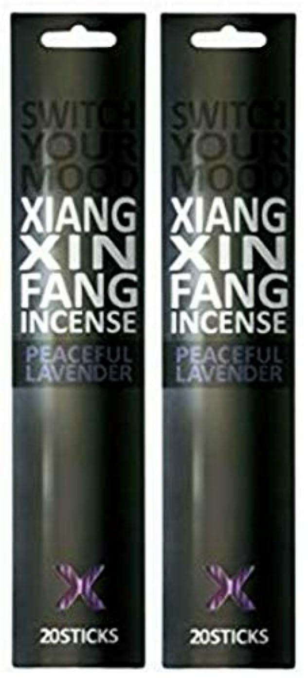 空港豊富一貫した(2個セット) XIANG XIN FANG INCENSE ピースフルラベンダー 20本入