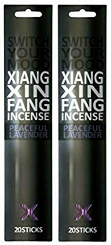 廃棄円形地平線(2個セット) XIANG XIN FANG INCENSE ピースフルラベンダー 20本入