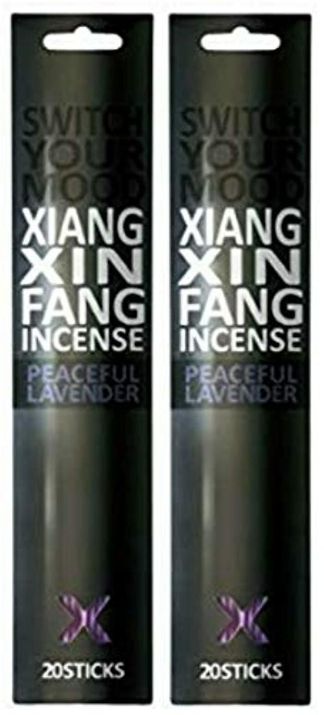 標高絶えず執着(2個セット) XIANG XIN FANG INCENSE ピースフルラベンダー 20本入