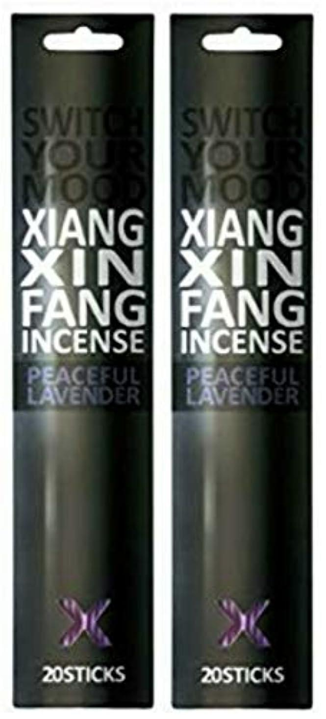 害虫グッゲンハイム美術館親(2個セット) XIANG XIN FANG INCENSE ピースフルラベンダー 20本入