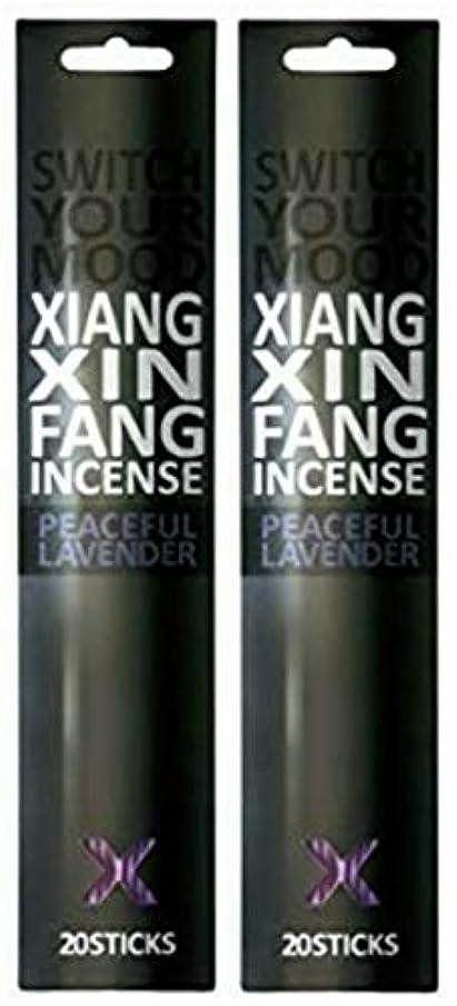 夜明けベンチ尊敬(2個セット) XIANG XIN FANG INCENSE ピースフルラベンダー 20本入