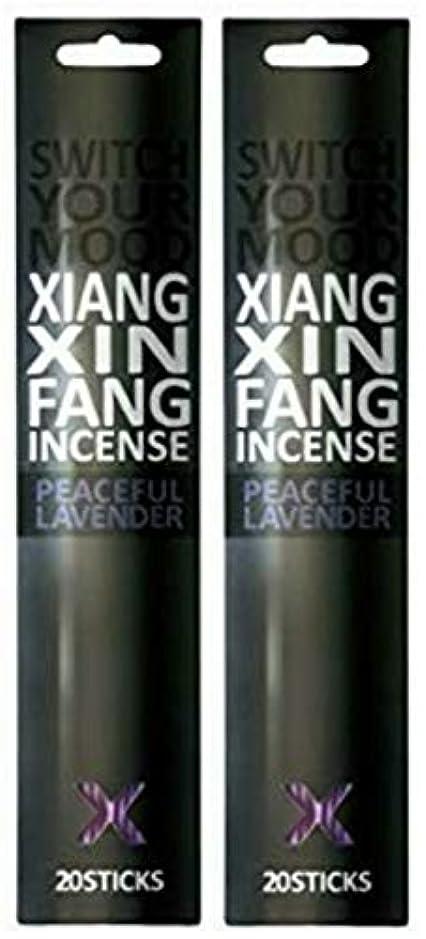 聖人発生器おとうさん(2個セット) XIANG XIN FANG INCENSE ピースフルラベンダー 20本入